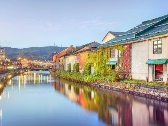 Otaru Canal Warehouse Group