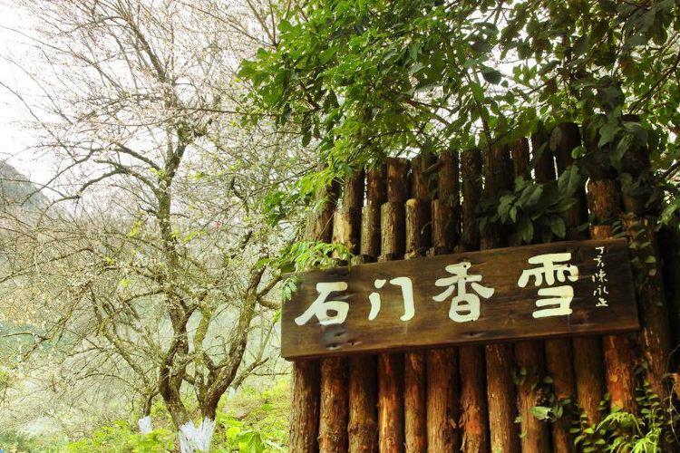스먼국가삼림공원