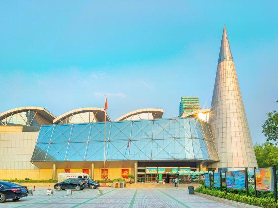 Zhengzhou Science and Technology Museum