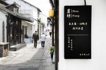 朱家角古镇美食指南:你不知道的新风路美食一条街