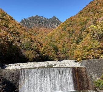 Mt. Sanbe-san