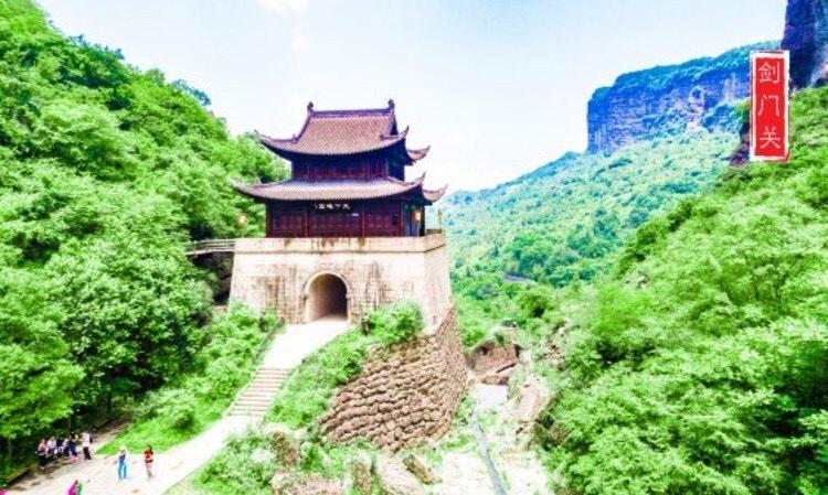 Jianmen Pass4