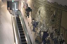 大阪今昔生活馆