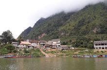 老挝琅多孟威村