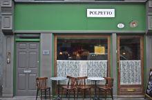 Polpetto - 红丝绒帘后的威尼斯