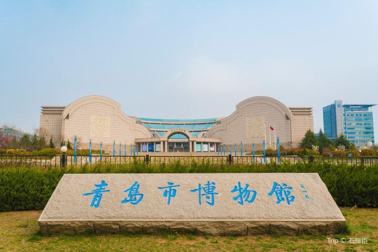 칭다오 박물관
