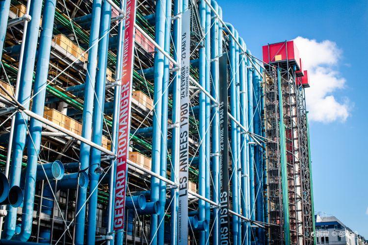 Centre Georges Pompidou4