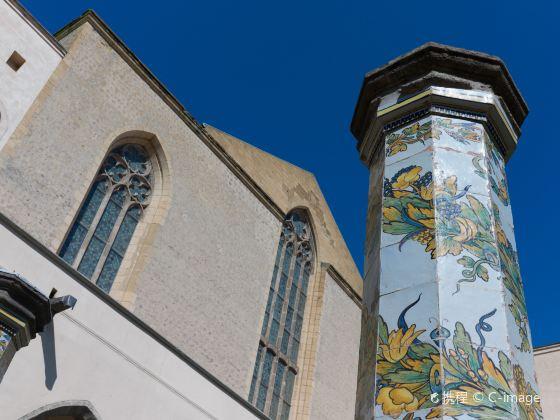 聖基亞拉教堂