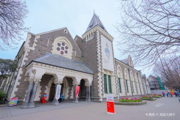 Canterbury Museum1