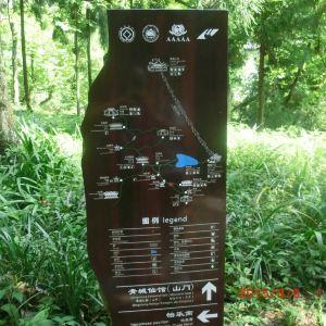 天然阁旅游景点攻略图