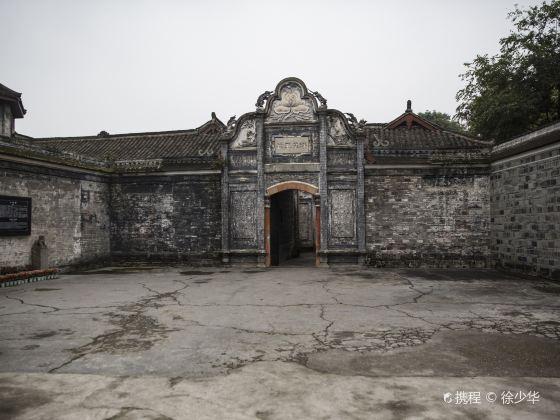 大邑劉氏荘園博物館