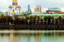 俄罗斯自由行,叶卡捷琳堡。