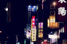 饕餮永康街,闹市有静巷