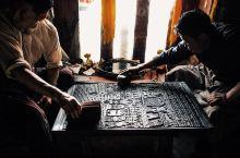 德格印经院 | 不只是印经,更是藏文化保存与传承圣地!