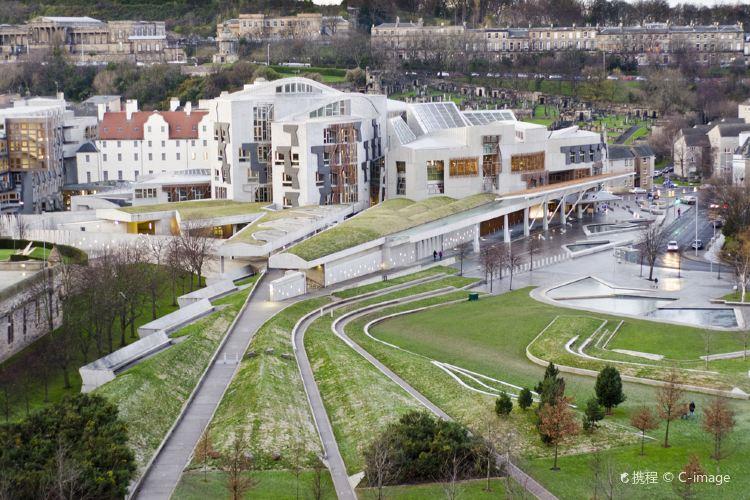 Scottish Parliament Building1