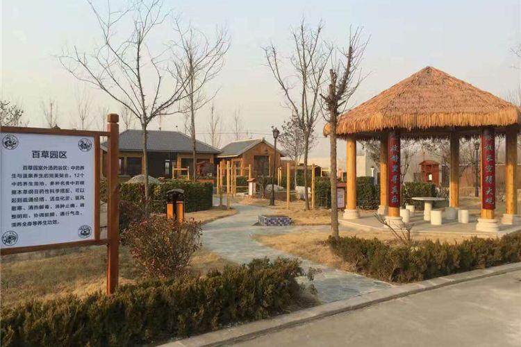 Hot Spring in Shenghao Seasons Hotel1