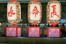 广东佛山市三水芦苞温泉