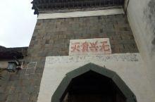 文革时期的标语