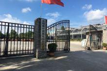 贵州息烽集中营旧址