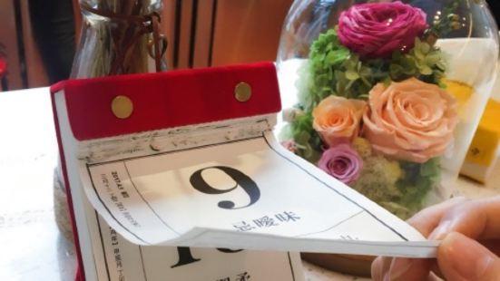 THEONE炭茶(華潤永珍城店)