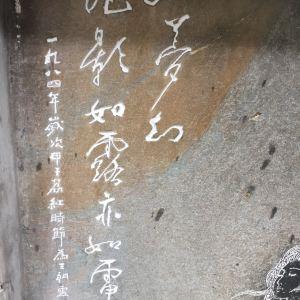 朝云墓旅游景点攻略图
