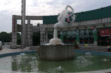 天目湖服务区的大茶壶