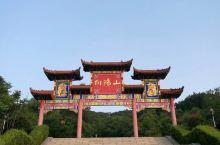 走遍中国之七~吉林辽源(自驾)~向阳山! 小城市,更有味! 辽源市位于吉林省中南部,地处东辽河、辉发