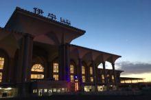 清晨伊宁火车站