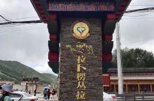 庄严肃穆的世界藏学府拉卜楞寺