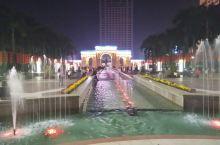 茂名市人民广场多彩的夜景