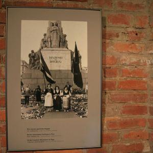 格季米纳斯塔楼旅游景点攻略图