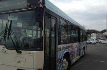 日本如何坐公交
