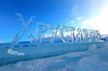 利斯特维扬卡,雪国的度假胜地