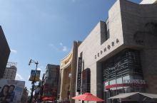 杜比剧院·洛杉矶