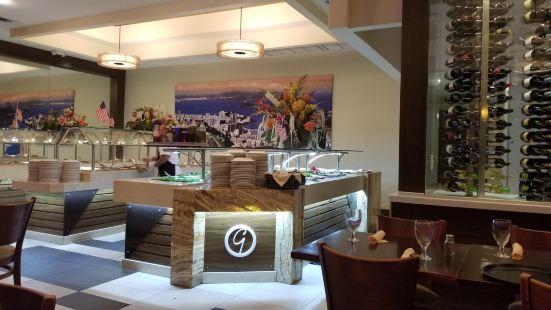 Gilson's Brazillian Restaurant