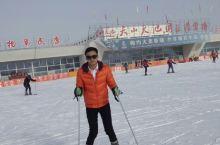 天池滑雪大冒险