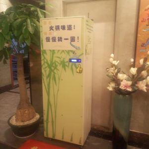 成都老码头火锅(石狮店)旅游景点攻略图