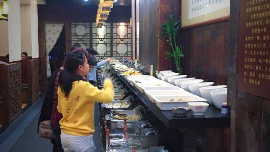 素德軒素食餐廳(東港店)