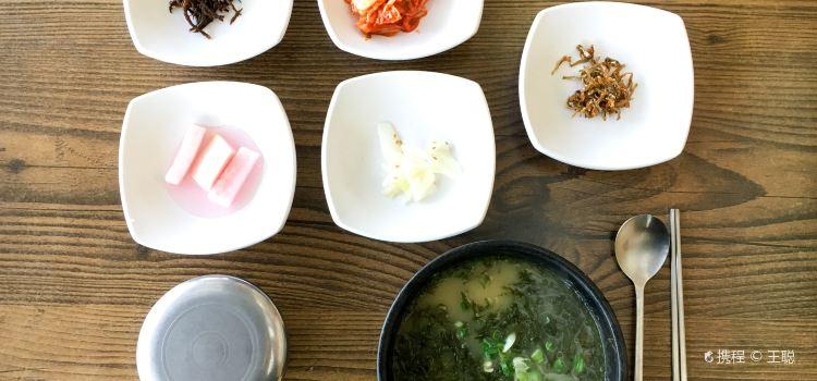 Jin Xi Xuan Seaweed Soup1