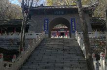 丹东大梨树景区药王谷阴阳泉水。