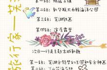 秋季来安徽芜湖,吃一碗虾籽面,逛一逛鸠兹古镇……