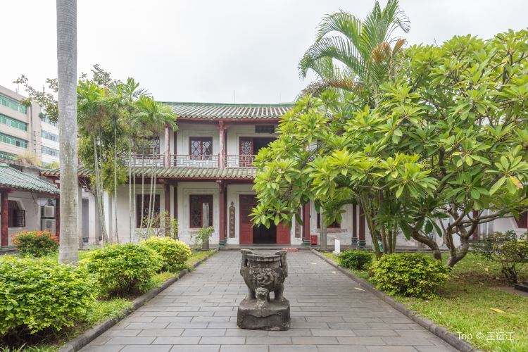Qiongtai Academy1