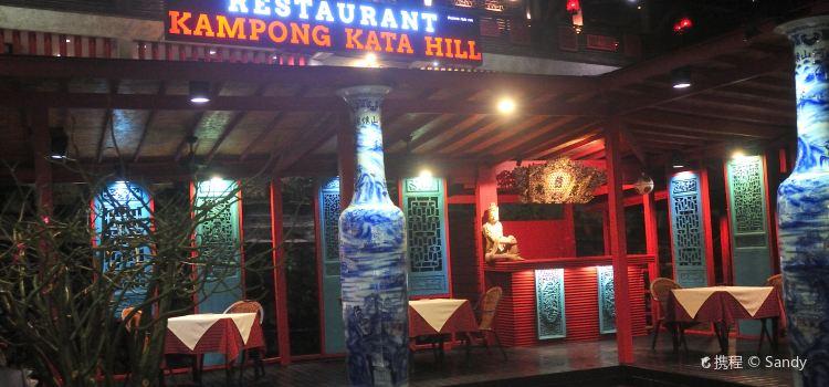 Kampong Kata Hill Restaurant2