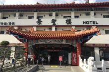 這里是台灣912大地震唯一沒損壞的地方