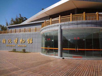 鎮沅博物館(鎮沅拉祜族歷史文化博物館)