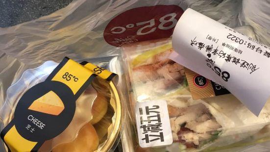 85度C(中山三店)
