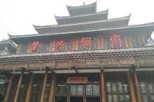 贵州黔东南从江肇兴侗寨(上)