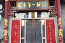 内蒙古突泉
