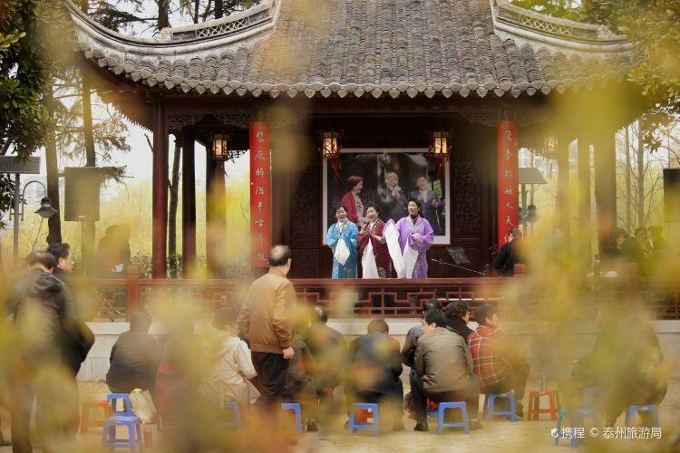 Meiyuan (Plum Garden) along Fengchanghe River2