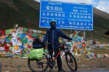 川藏线第15天 | 那些年错过的大雨